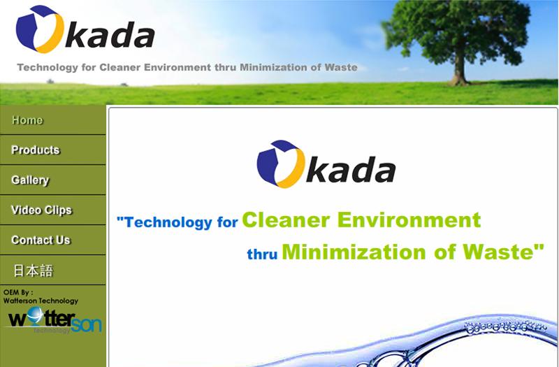 Okada Japan – Sludge Dryer Machine Supply